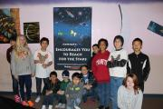 Sly Park students celebrate the school's new planetarium, funded by the Aerojet Rocketdyne Foundation